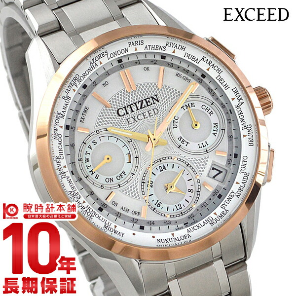 シチズン エクシード EXCEED ソーラー電波 CC9054-52A [正規品] メンズ 腕時計 時計