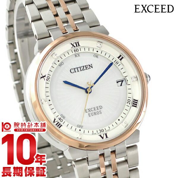 シチズン エクシード EXCEED エコドライブ ソーラー電波 CB3025-50W [正規品] メンズ 腕時計 時計