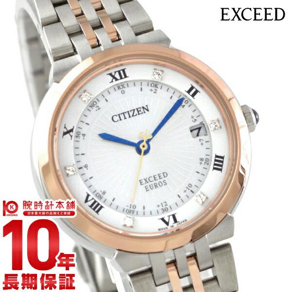 シチズン エクシード EXCEED エコドライブ ソーラー電波 ES1055-55W [正規品] レディース 腕時計 時計