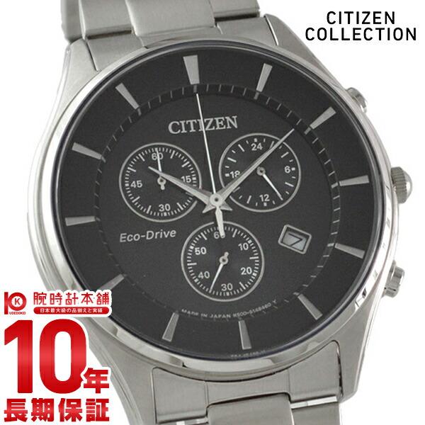 シチズンコレクション CITIZENCOLLECTION エコドライブ ソーラー AT2360-59E [正規品] メンズ 腕時計 時計