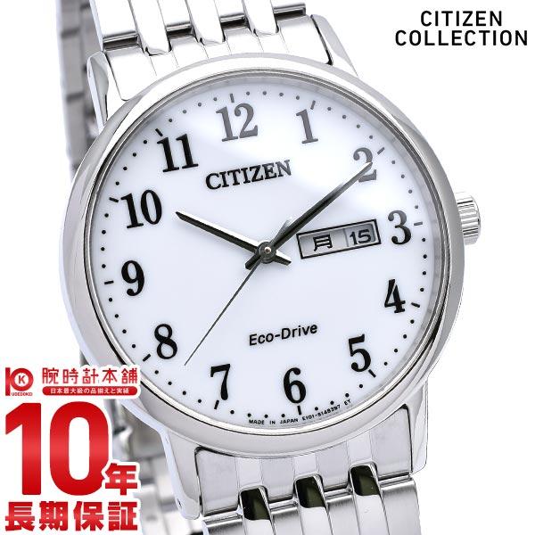 シチズンコレクション CITIZENCOLLECTION エコドライブ ソーラー BM9010-59A [正規品] メンズ 腕時計 時計