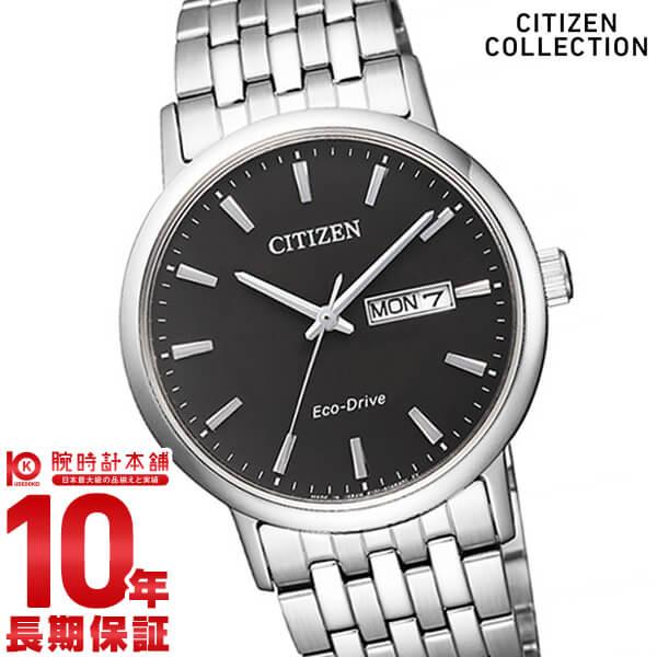 最大1200円割引クーポン対象店 シチズンコレクション CITIZENCOLLECTION エコドライブ ソーラー BM9010-59E [正規品] メンズ 腕時計 時計