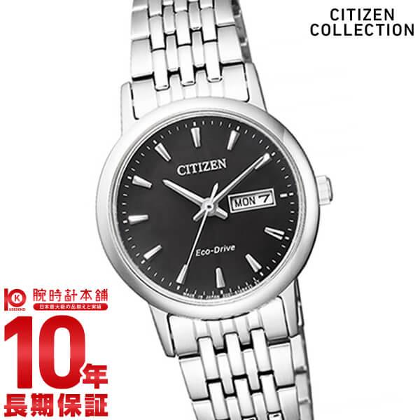 シチズンコレクション CITIZENCOLLECTION エコドライブ ソーラー EW3250-53E [正規品] レディース 腕時計 時計
