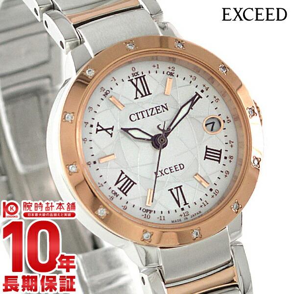 シチズン エクシード EXCEED エコドライブ ES9334-58W [正規品] レディース 腕時計 時計