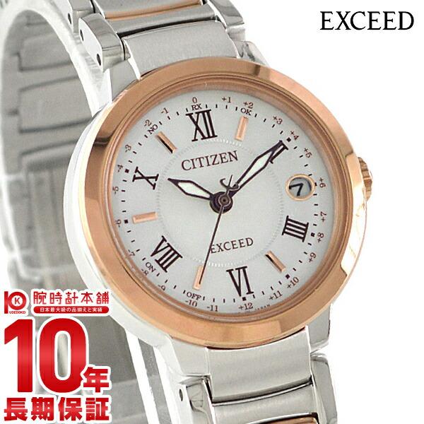 シチズン エクシード EXCEED エコドライブ ES9324-51W [正規品] レディース 腕時計 時計【36回金利0%】