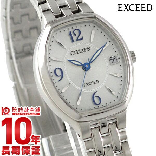 シチズン エクシード EXCEED エコドライブ EW2430-57A [正規品] レディース 腕時計 時計【24回金利0%】