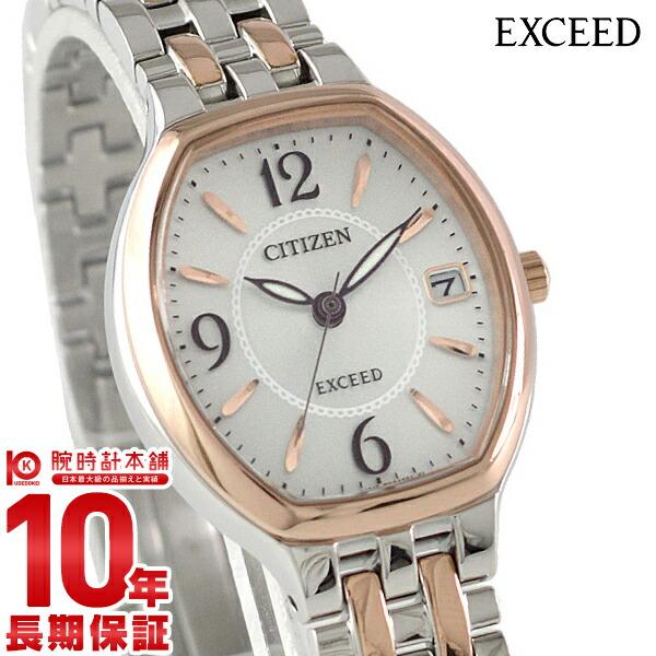 シチズン エクシード EXCEED エコドライブ EW2434-56A [正規品] レディース 腕時計 時計【24回金利0%】