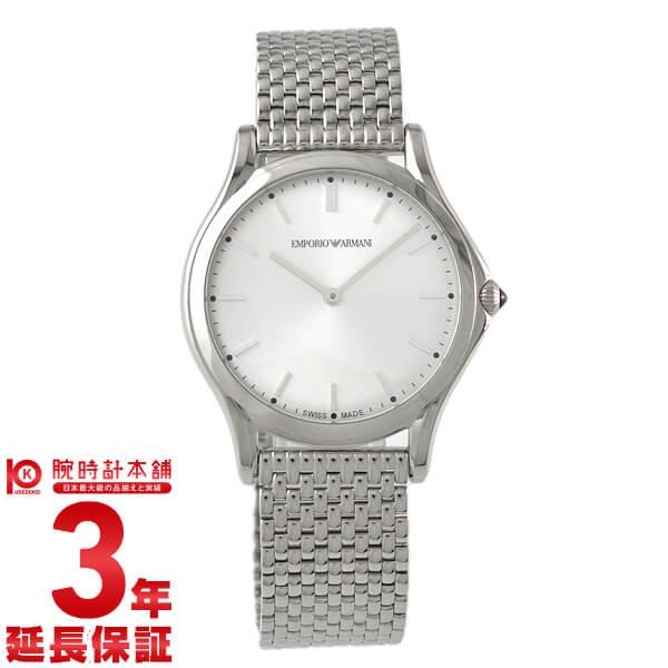 【ショッピングローン24回金利0%】エンポリオアルマーニ EMPORIOARMANI ARS2006 [海外輸入品] レディース 腕時計 時計