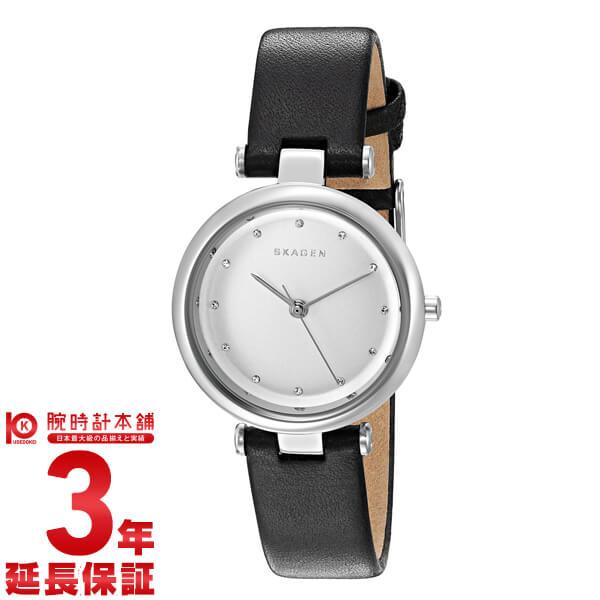スカーゲン レディース SKAGEN SKW2467 [海外輸入品] 腕時計 時計