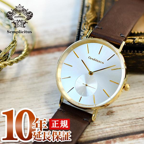 オロビアンコ 時計 腕時計 メンズ タイムオラ センプリチタス 日本人向けサイズ シンプル ノームコア OR-0061-1 Orobianco 正規品