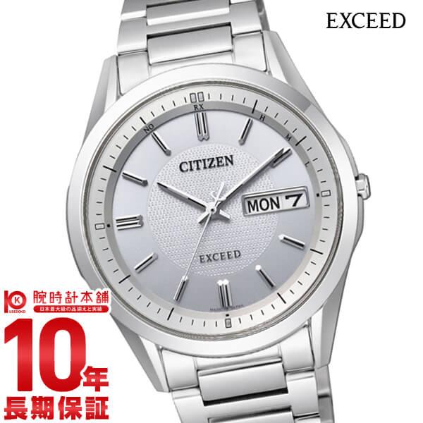 最大1200円割引クーポン対象店 シチズン エクシード EXCEED エコドライブ ソーラー電波 AT6030-60A [正規品] メンズ 腕時計 時計【36回金利0%】