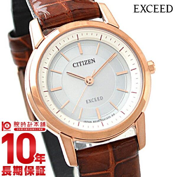 シチズン エクシード EXCEED エコドライブ ソーラー EX2072-16A [正規品] レディース 腕時計 時計【24回金利0%】
