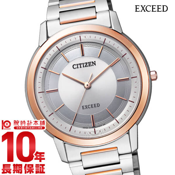 シチズン エクシード EXCEED エコドライブ ソーラー AR4004-62A [正規品] メンズ 腕時計 時計【24回金利0%】