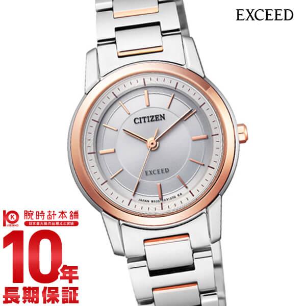 シチズン エクシード EXCEED エコドライブ ソーラー EX2074-61A [正規品] レディース 腕時計 時計【24回金利0%】