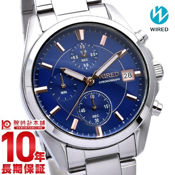 セイコー ワイアード WIRED ペアウォッチ 10気圧防水 AGAT412 [正規品] メンズ 腕時計 時計