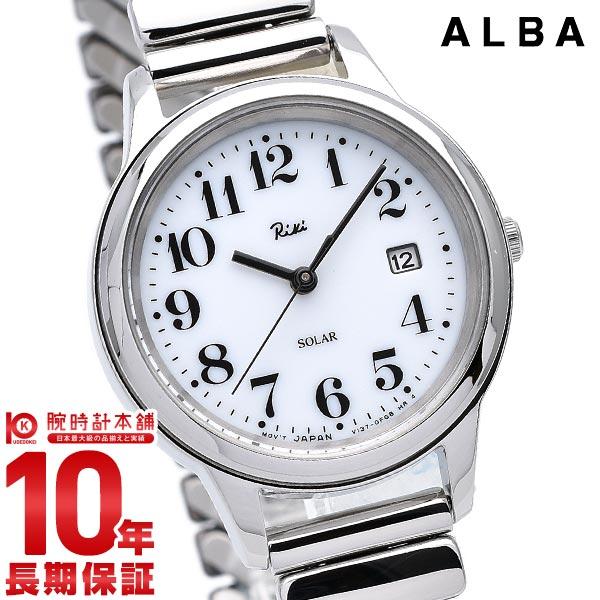 セイコー アルバ ALBA リキワタナベ ソーラー AKQD023 [正規品] レディース 腕時計 時計