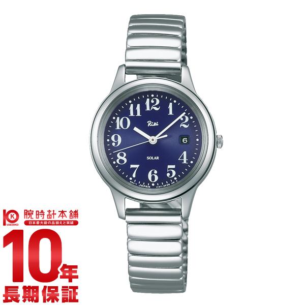 セイコー アルバ ALBA リキワタナベ ソーラー AKQD024 [正規品] レディース 腕時計 時計(2018年7月下旬入荷予定)