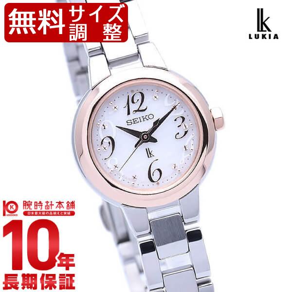 セイコー ルキア LUKIA ソーラー 10気圧防水 SSVR126 [正規品] レディース 腕時計 時計【あす楽】