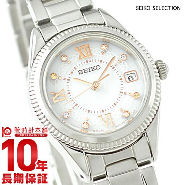 セイコーセレクション SEIKOSELECTION ソーラー電波 10気圧防水 SWFH061 [正規品] レディース 腕時計 時計