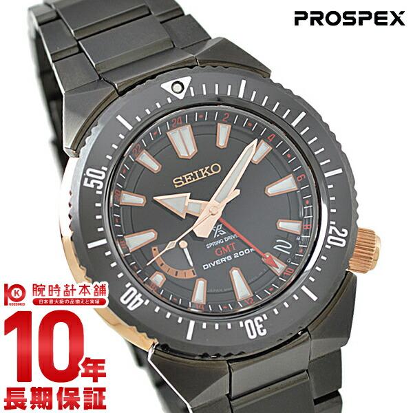 セイコー プロスペックス PROSPEX ダイバースキューバ 200m潜水用防水 SBDB018 [正規品] メンズ 腕時計 時計