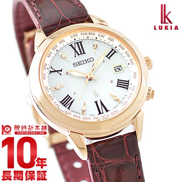 セイコー ルキア LUKIA ソーラー電波 10気圧防水 SSQV022 [正規品] レディース 腕時計 時計【24回金利0%】【あす楽】