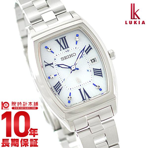 セイコー ルキア LUKIA ソーラー電波 10気圧防水 SSQW031 [正規品] レディース 腕時計 時計【24回金利0%】【あす楽】