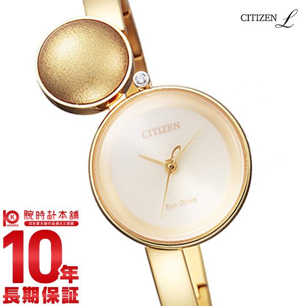 シチズン シチズンL CITIZEN-L エコドライブ ソーラー イエローゴールド EW5495-55P [正規品] レディース 腕時計 時計【24回金利0%】