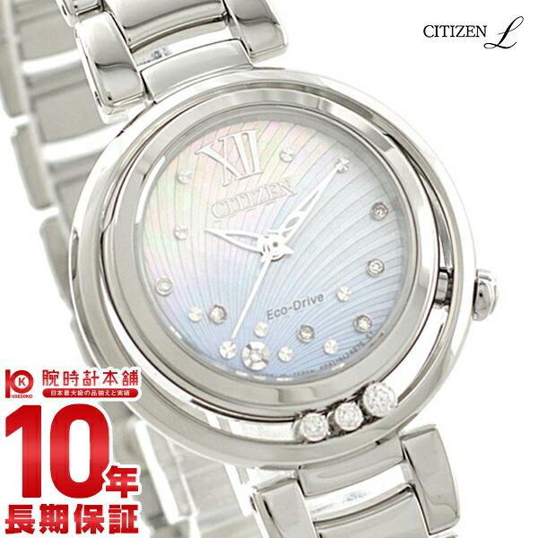 シチズン シチズンL CITIZEN-L エコドライブ ソーラー EM0327-50D [正規品] レディース 腕時計 時計【36回金利0%】