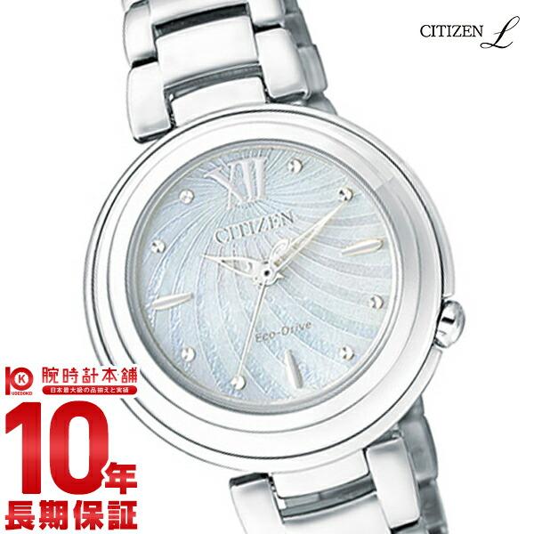 シチズン シチズンL CITIZEN-L エコドライブ ソーラー EM0338-88D [正規品] レディース 腕時計 時計【24回金利0%】