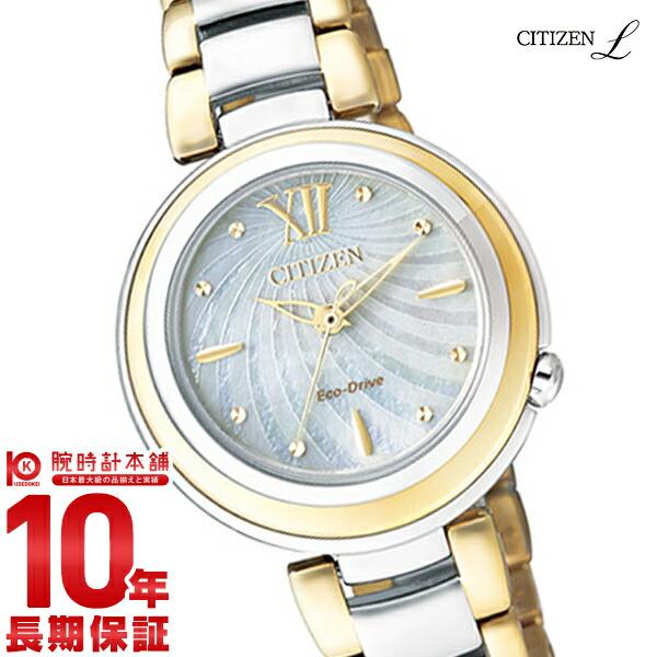 シチズン シチズンL CITIZEN-L エコドライブ ソーラー EM0339-85D [正規品] レディース 腕時計 時計【24回金利0%】【あす楽】
