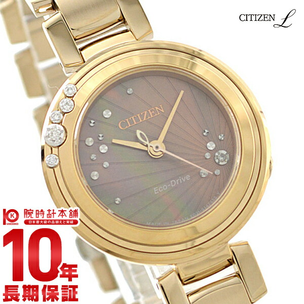 シチズン シチズンL CITIZEN-L エコドライブ ソーラー EM0468-82Y [正規品] レディース 腕時計 時計【36回金利0%】