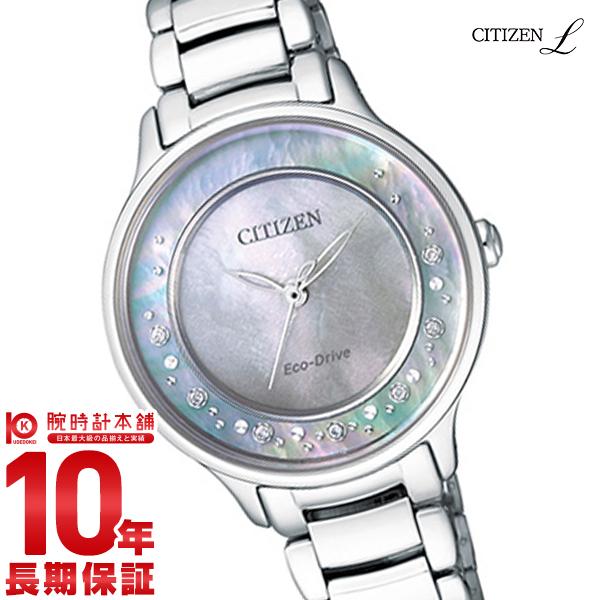シチズン シチズンL CITIZEN-L エコドライブ ソーラー EM0470-81Y [正規品] レディース 腕時計 時計【24回金利0%】