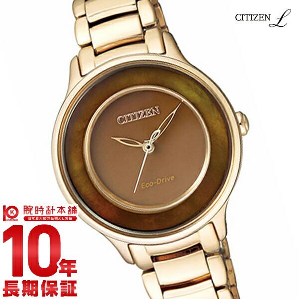 シチズン シチズンL CITIZEN-L エコドライブ ソーラー EM0473-82Y [正規品] レディース 腕時計 時計【24回金利0%】