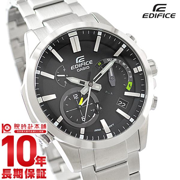 カシオ エディフィス EDIFICE ソーラー EQB-700D-1AJF [正規品] メンズ 腕時計 時計【24回金利0%】(予約受付中)