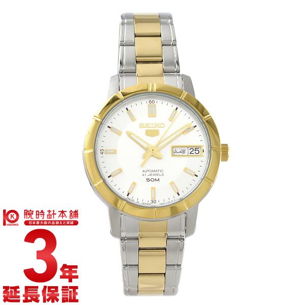セイコー 腕時計 逆輸入モデル SEIKO5 腕時計 機械式(自動巻き) SNK892J1 [海外輸入品] レディース 腕時計 時計