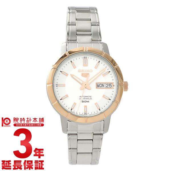 セイコー 腕時計 逆輸入モデル SEIKO5 腕時計 機械式(自動巻き) SNK894J1 [海外輸入品] レディース 腕時計 時計