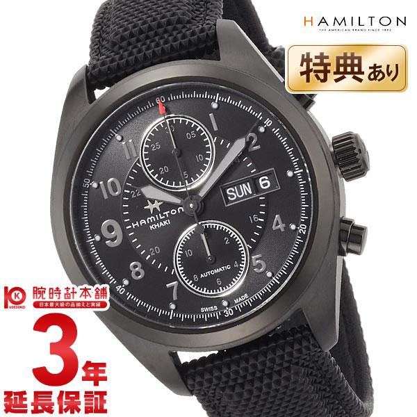 【ショッピングローン24回金利0%】【新作】ハミルトン カーキ 腕時計 HAMILTON H71626735 [海外輸入品] メンズ 時計