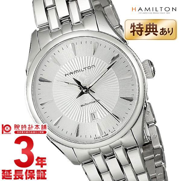 【店内最大37倍!28日23:59まで】【ショッピングローン24回金利0%】【新作】ハミルトン ジャズマスター 腕時計 HAMILTON H42215151 [海外輸入品] レディース 時計