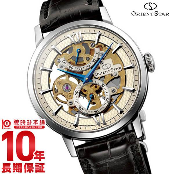 最大1200円割引クーポン対象店 オリエントスター ORIENT 機械式 ORIENTSTAR スケルトン WZ0041DX [正規品] メンズ 腕時計 時計【36回金利0%】