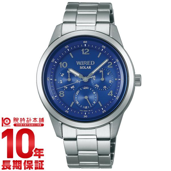セイコー ワイアード WIRED ペアウォッチ 福士蒼汰おすすめモデルソーラー 10気圧防水 AGAD081 [正規品] メンズ 腕時計 時計【あす楽】