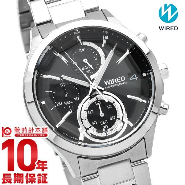 セイコー ワイアード WIRED 10気圧防水 AGAV123 [正規品] メンズ 腕時計 時計