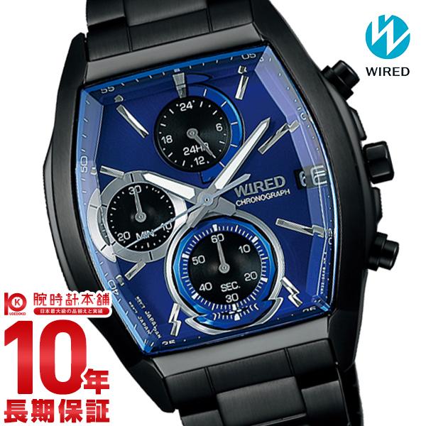 セイコー ワイアード WIRED 10気圧防水 AGAV125 [正規品] メンズ 腕時計 時計【あす楽】