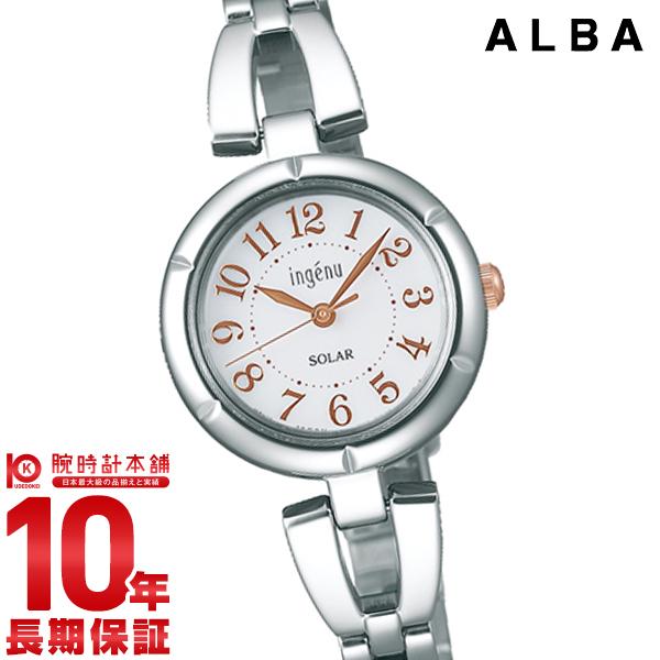 セイコー アルバ ALBA ソーラー AHJD094 [正規品] レディース 腕時計 時計