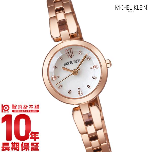 【店内最大37倍!28日23:59まで】ミッシェルクラン MICHELKLEIN エレガントブレス AJCK088 [正規品] レディース 腕時計 時計