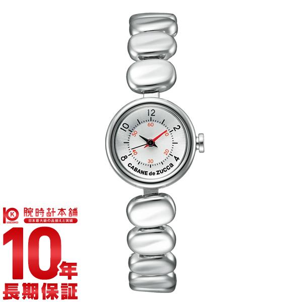 カバンドズッカ CABANEdeZUCCa コーヒービーンズシリーズ AJGK072 [正規品] レディース 腕時計 時計