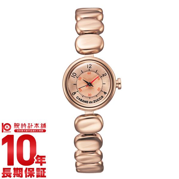 カバンドズッカ CABANEdeZUCCa コーヒービーンズシリーズ AJGK074 [正規品] レディース 腕時計 時計
