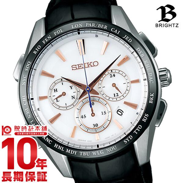 最大1200円割引クーポン対象店 セイコー ブライツ BRIGHTZ ソーラー電波 10気圧防水 SAGA217 [正規品] メンズ 腕時計 時計【36回金利0%】