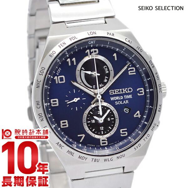 【店内ポイント最大43倍&最大2000円OFFクーポン!9日20時から】セイコーセレクション SEIKOSELECTION ソーラー 10気圧防水 ネイビー×シルバー SBPJ023 [正規品] メンズ 腕時計 時計