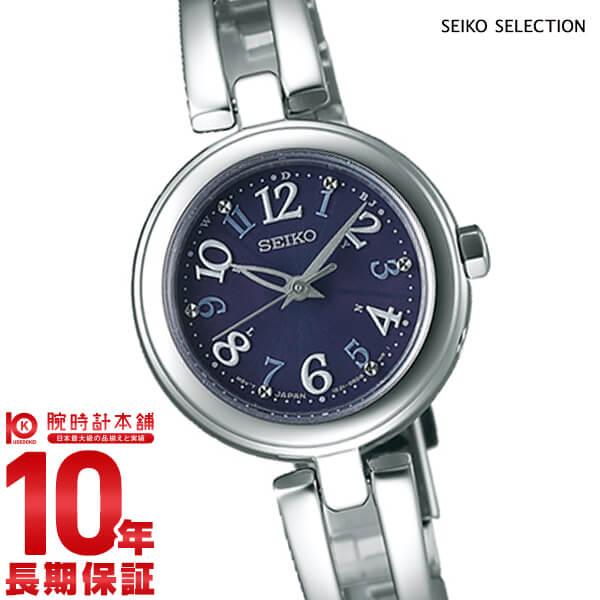 セイコーセレクション SEIKOSELECTION ソーラー電波 10気圧防水 SWFH069 [正規品] レディース 腕時計 時計