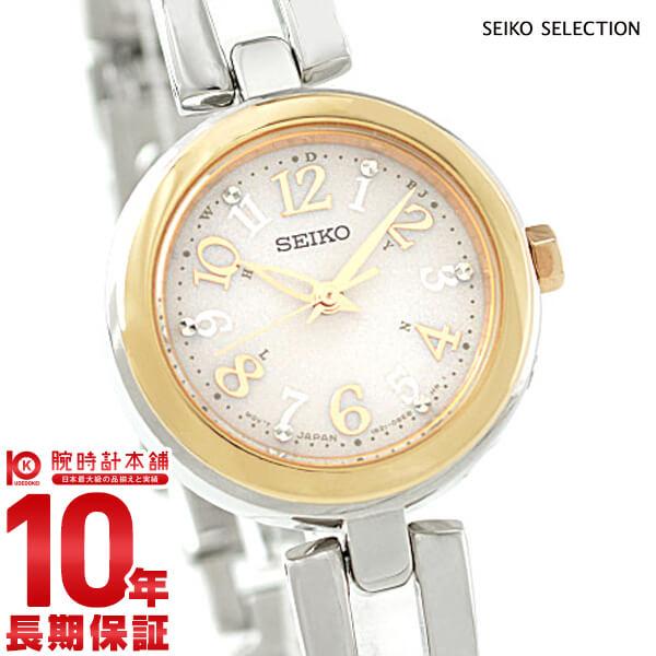 セイコーセレクション SEIKOSELECTION ソーラー電波 10気圧防水 SWFH070 [正規品] レディース 腕時計 時計